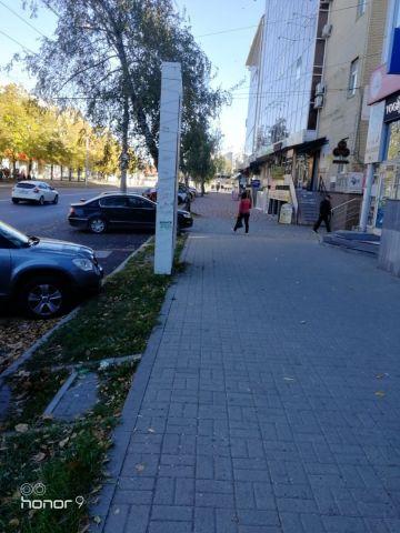 В Ставрополе водитель легковушки сбил мужчину и скрылся с места ДТП