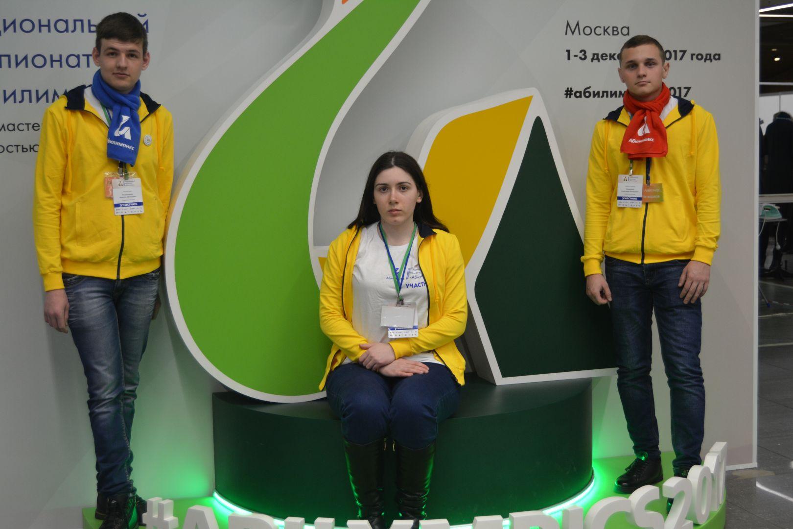 Ставропольцы успешно выступили на всероссийском конкурсе «Абилимпикс — 2017»