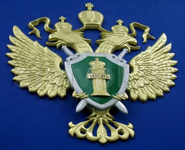 Владимир Владимиров поздравил сотрудников и ветеранов прокуратуры Ставрополья