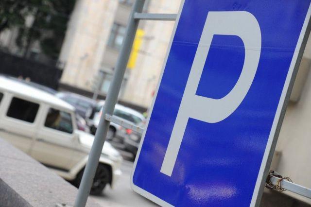 В Ставрополе появились ещё десять платных парковок