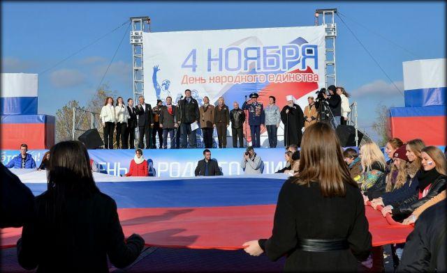 Жителей Ставрополя ждут праздничные мероприятия в День народного единства