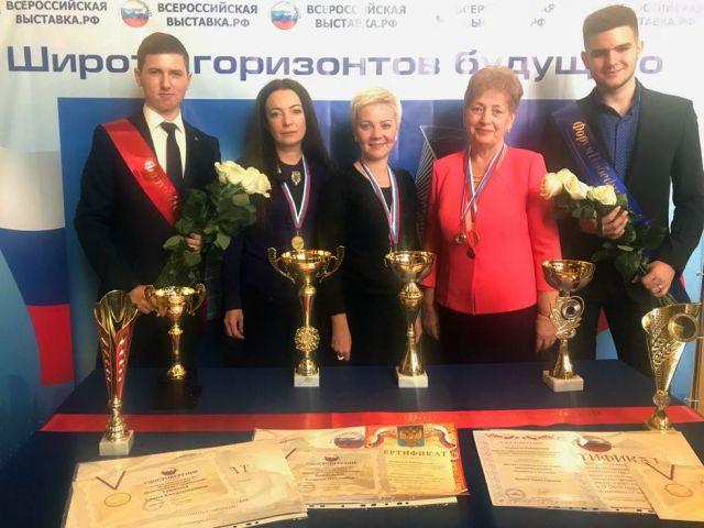 Три общеобразовательных учреждения Ставрополя признаны лидерами образования России