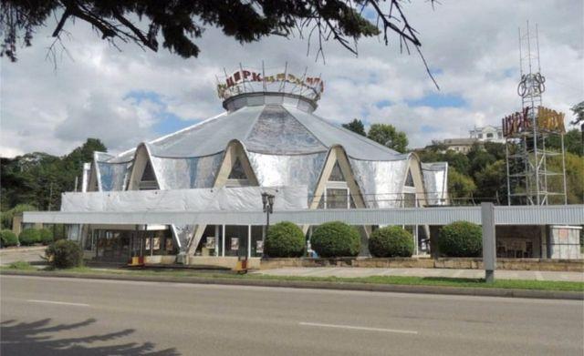 Кисловодский цирк откроется после ремонта к Новому году