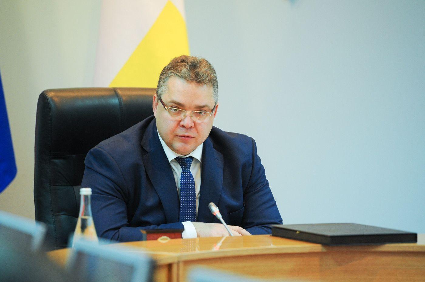 Федеральные земли переданы Ставропольскому краю