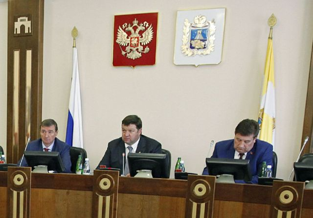 В краевой Думе выбрали спикера, его замов и председателей комитетов