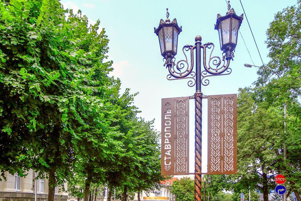 Ставропольцев приглашают набесплатную экскурсию покраевому центру