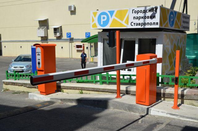 В Ставрополе появятся две новые платные парковки