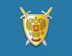 В Ставрополе чествовали работников прокуратуры