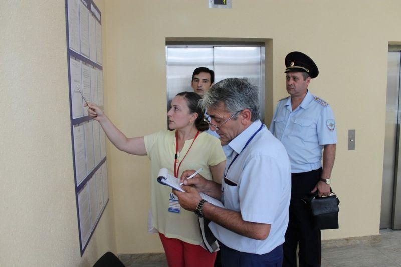 знакомства с инвалидами в ставропольском крае