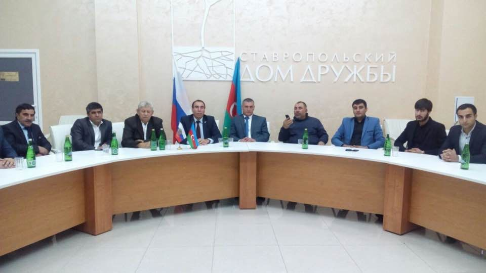 В Ставрополе члены азербайджанской диаспоры обсудили итоги Российско-Азербайджанского форума