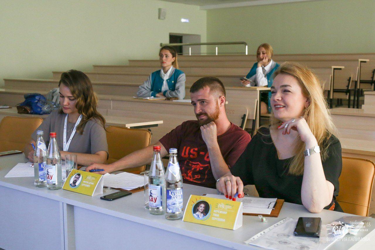Более 170 начинающих журналистов и видеографов борются за победу на «Российской студенческой весне»