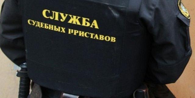 Приставы взыскали с жителя Ставрополья транспортный налог за 37 автомобилей