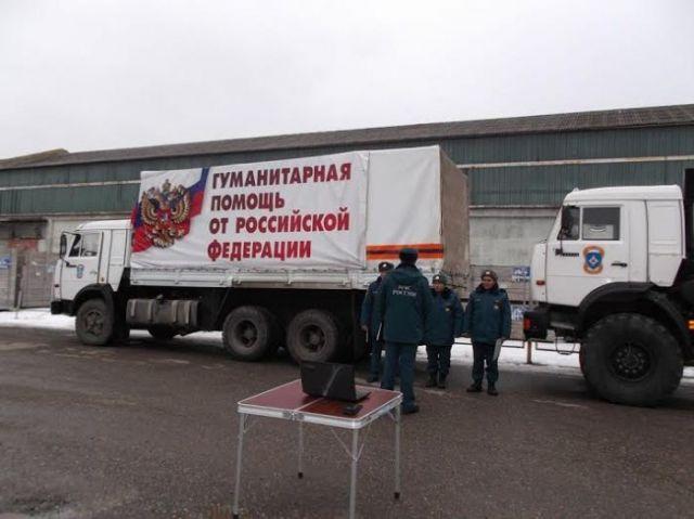 Северный Кавказ отправил более шести тонн гуманитарного груза на Украину