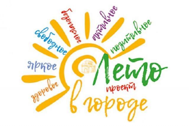 1 июля в Ставрополе вновь пройдёт фестиваль «Город мастеров»