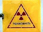 Митинг против остановки работ на ядерных объектах