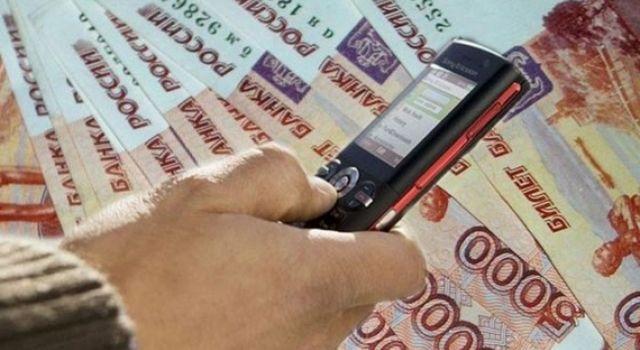 На Ставрополье мужчина с помощью «Мобильного банка» похитил более миллиона рублей