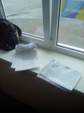 С попыткой вброса бюллетеней разбираются в Ставрополе