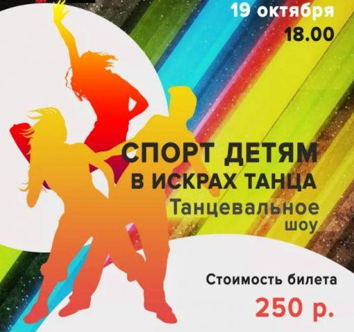120 тысяч рублей собрали ставропольцы для нуждающихя детей