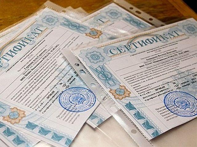 Ещё 13 подтопленцев получат жилищные сертификаты