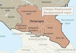 Учителя СКФО соберутся в Кабардино-Балкарии на форум