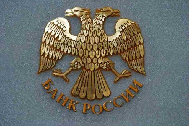 День открытых дверей в Банке России пройдёт в Ставрополе