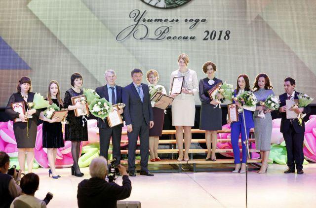Лучшего учителя и воспитателя года наградили в Ставропольском крае