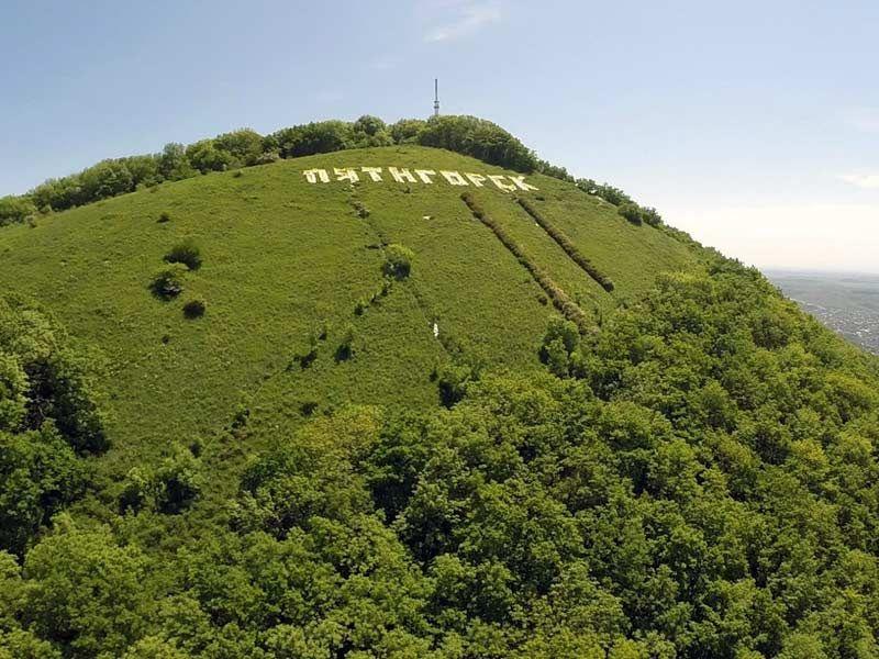 В Пятигорске прошёл массовый забег на гору Машук