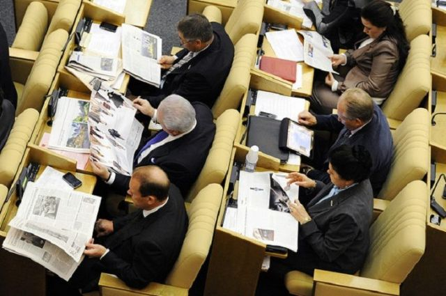 В Госудуму РФ внесено предложение о приравнивании зарплаты депутатов к средней по стране