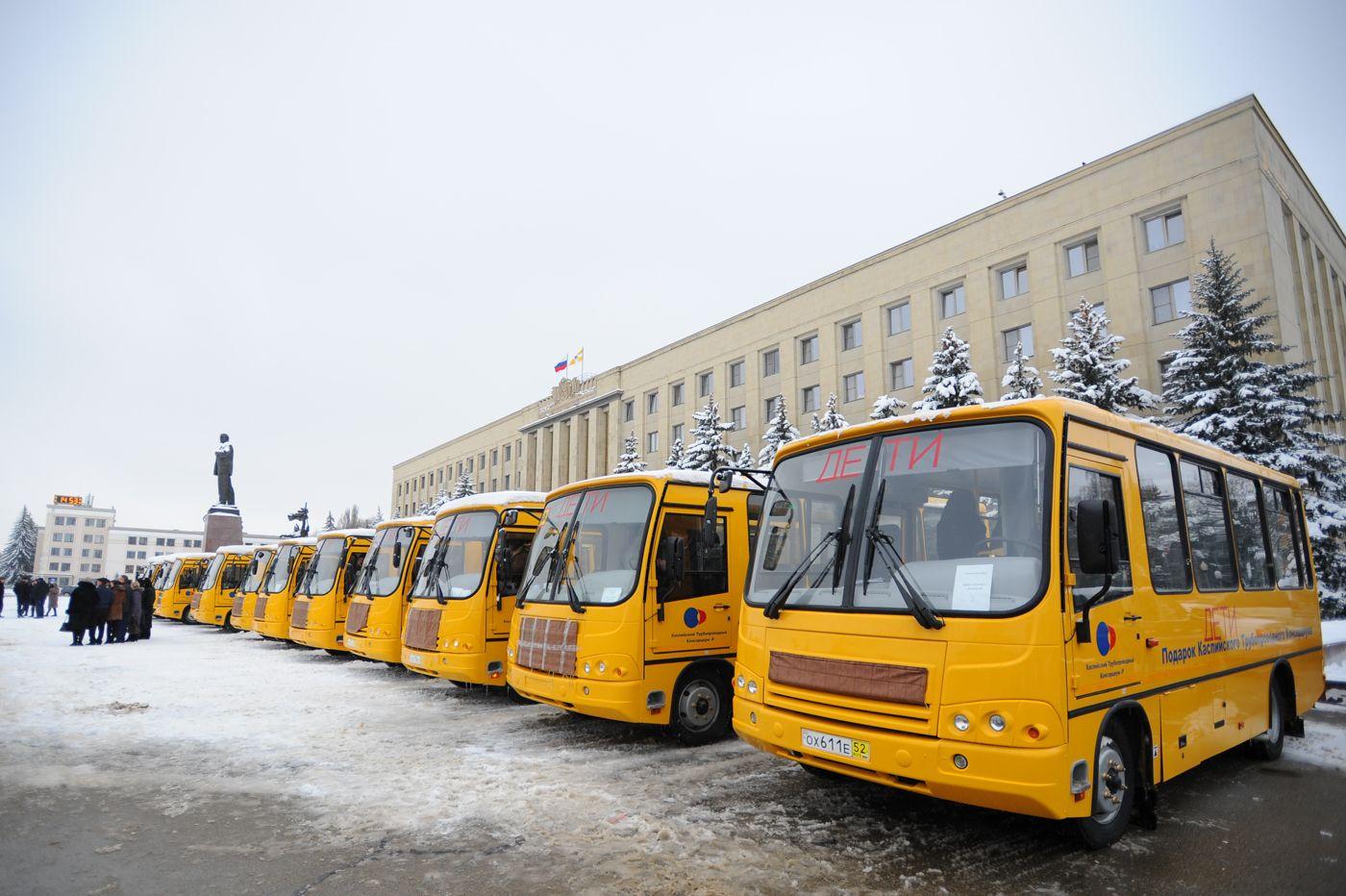 37 новых автобусов получили школы Ставропольского края