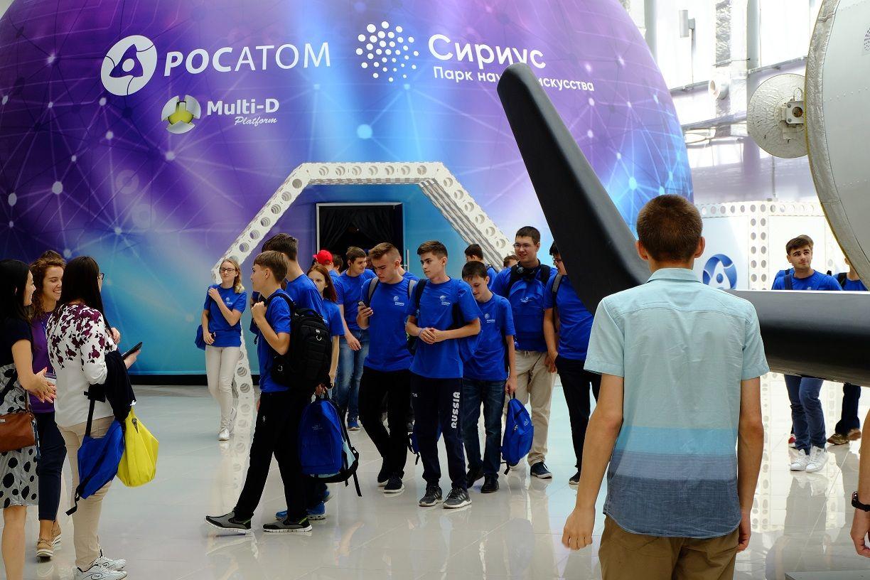 Школьники из Невинномысска поехали в образовательный центр «Сириус» в Сочи
