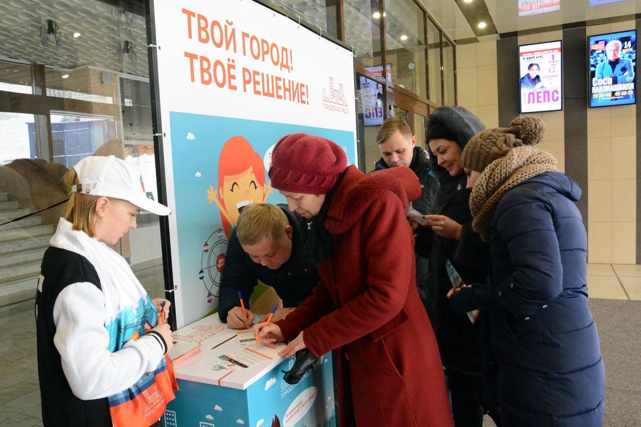 В Ставрополе продолжается опрос жителей в рамках президентского проекта формирование комфортной городской среды
