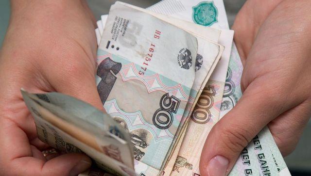 У чиновников регионов СКФО самые низкие зарплаты