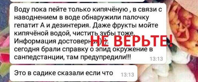 Качество питьевой воды в Ставрополе соответствует требованиям