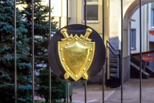 В бюджет края вернули полмиллиона рублей необоснованных премий руководителю МФЦ
