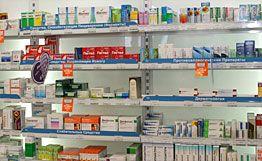 Цены в ставропольских аптеках проверят