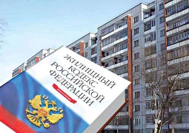 Прокуратура вынесла предупреждения руководителям десяти управляющих компаний Ставрополя