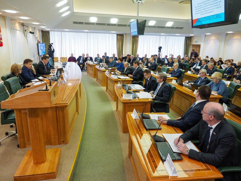ВСовете федерации стартовали Дни Ставропольского края