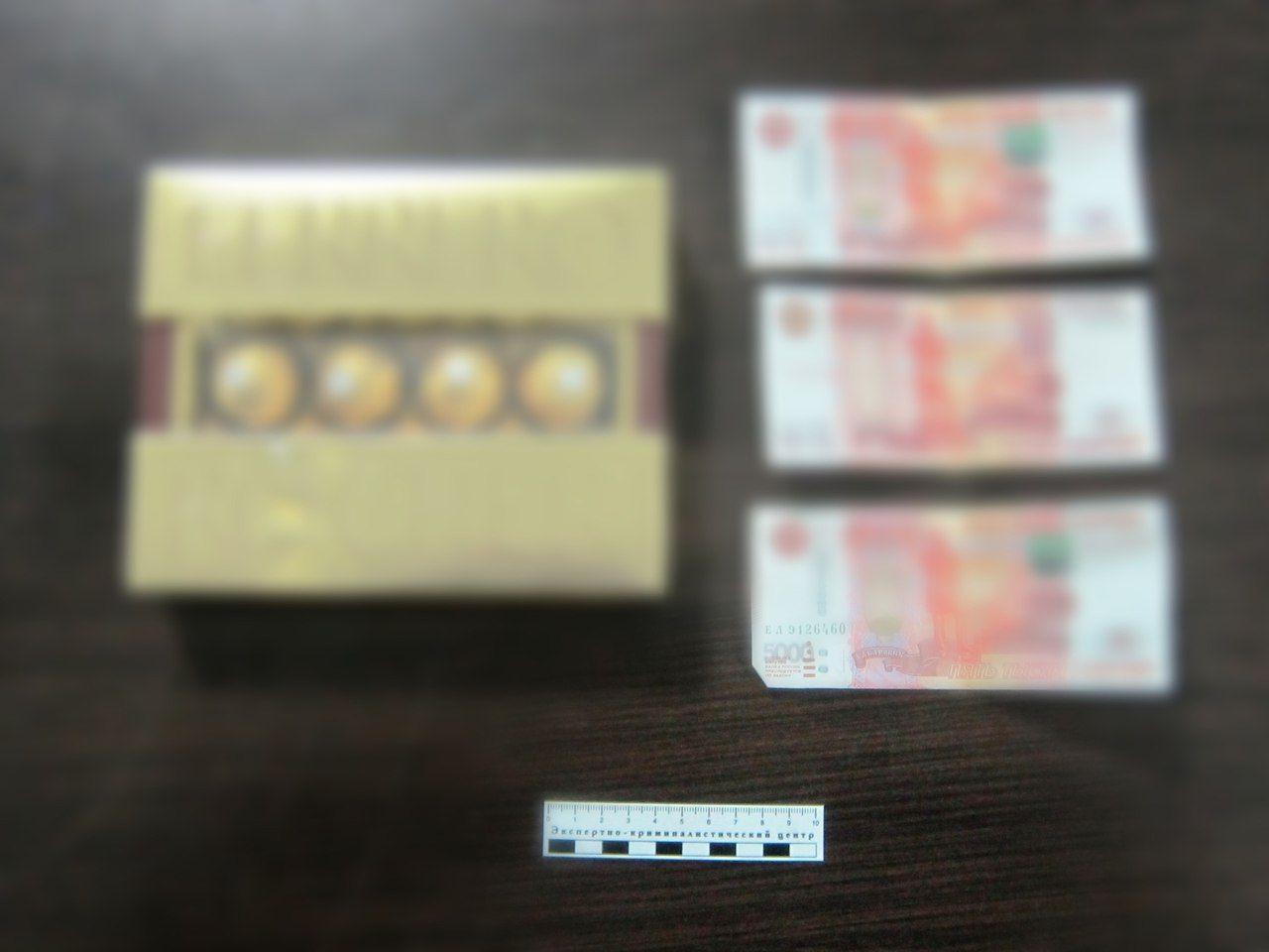 Ставропольчанка пыталась подкупить судебного пристава коробкой конфет и конвертом с 15 тысячами рублей