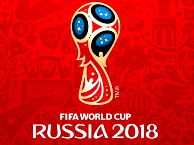 Ставрополье готовится к Чемпионату мира по футболу