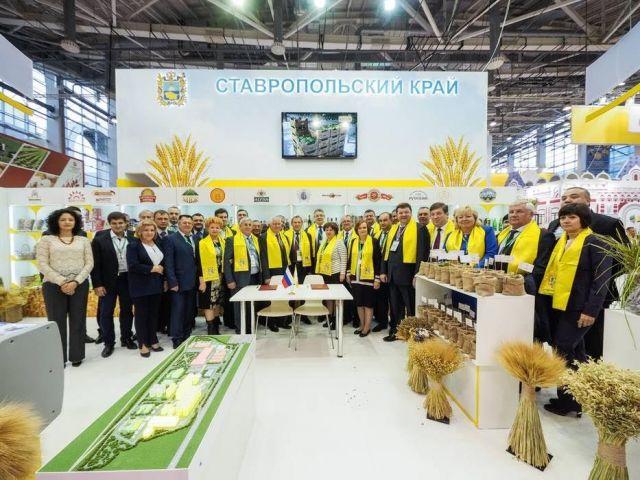 На Ставрополье пройдёт «Неделя Инноваций – 2016»