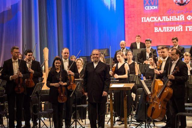 В Ставрополе впервые выступил Симфонический оркестр Мариинского театра