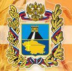 19 мая Ставрополье отметит свое 160-летие