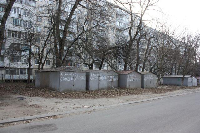 В Промышленном районе демонтируют незаконные гаражи