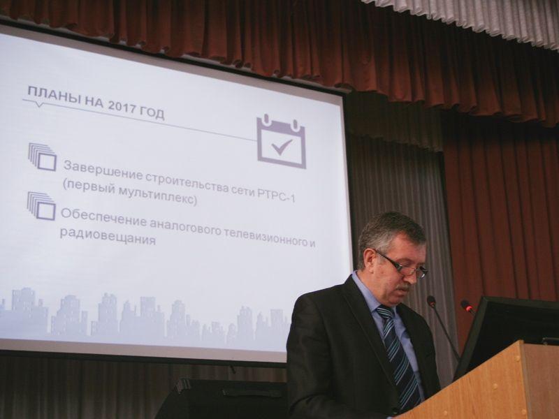 В 2017 году более 98% телезрителей Ставрополья получат цифровое телевидение