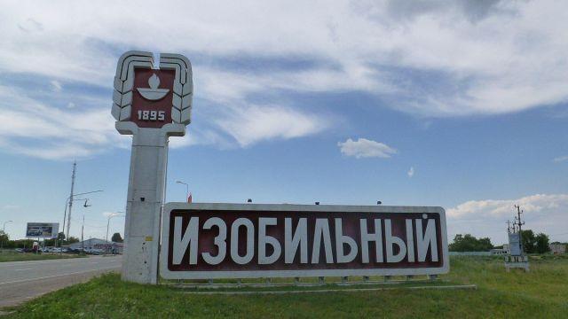 Министр энергетики, промышленности и связи края посетил производства Изобильненского округа
