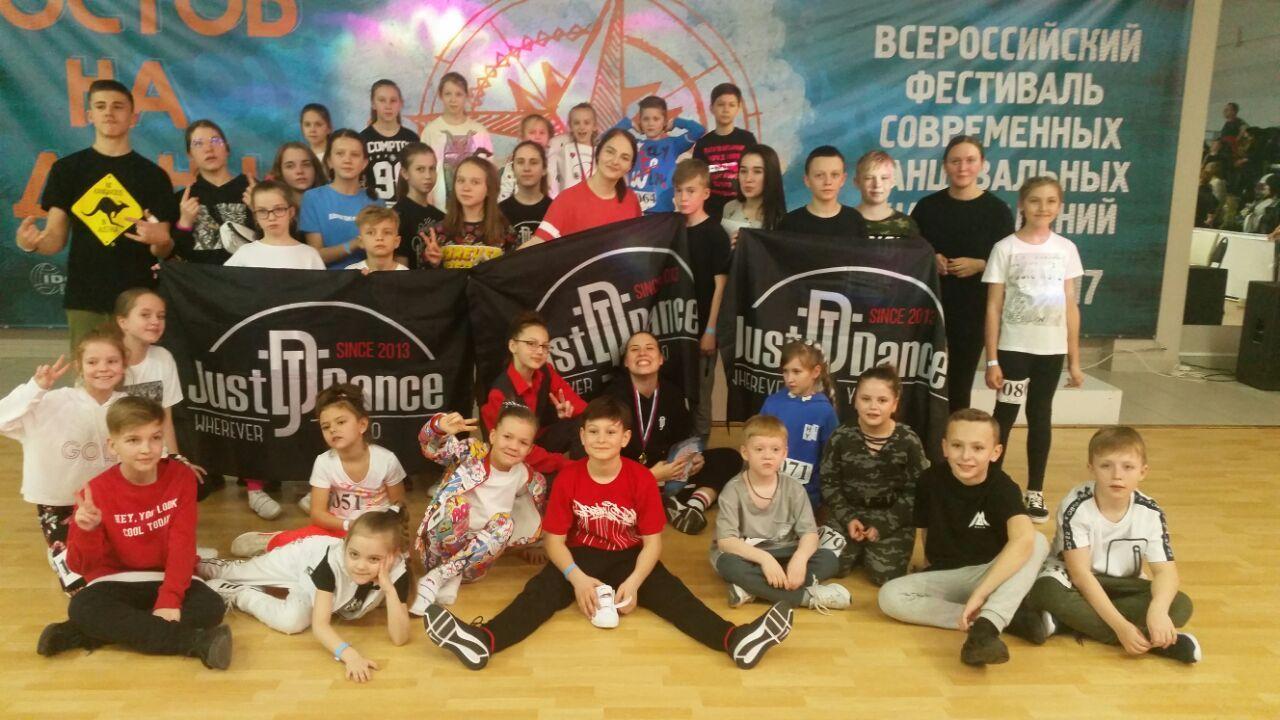 Ставропольские танцоры успешно выступили на всероссийском фестивале «Южный Бит»