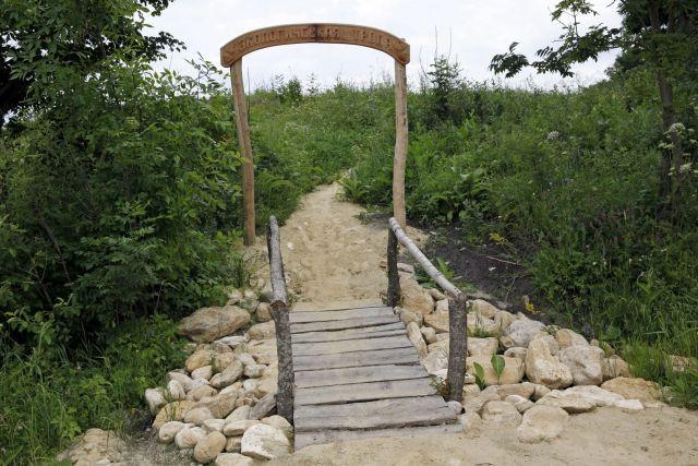 Экологическая тропа длиною 12 километров откроется на территории заказника «Стрижамент»
