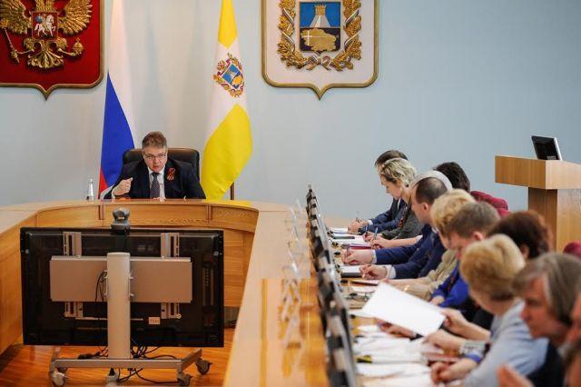 Владимир Владимиров: Уровень безопасности в учебных заведениях края должен быть повышен