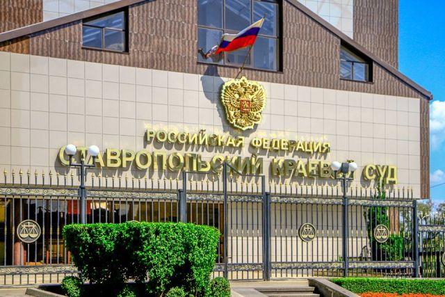 На Ставрополье суд вынес приговор офицеру, застрелившему курсанта университета МВД