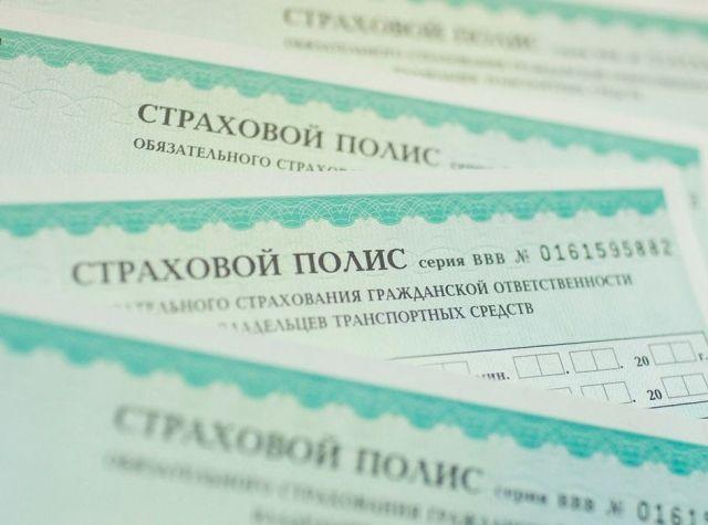 На Ставрополье заработало 50 точек продаж полисов ОСАГО по системе «Единый агент»